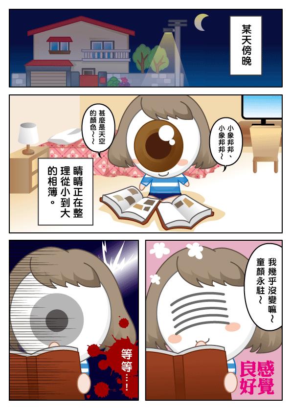 004_01