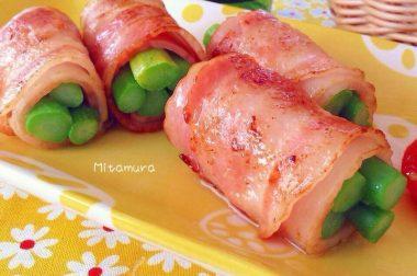 【睛料理】蘆筍培根卷