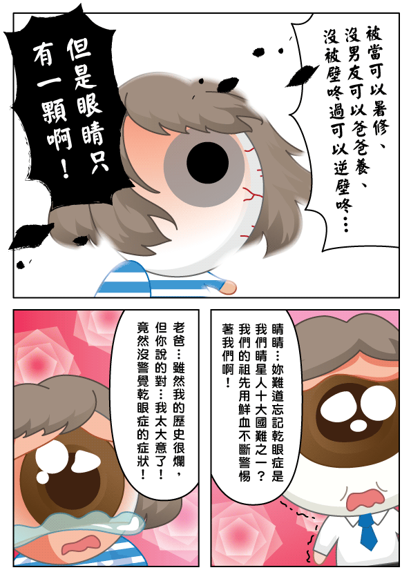 008_07