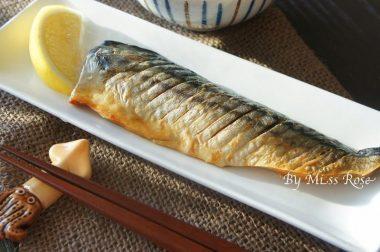 【睛料理】檸檬烤鯖魚