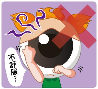 睛睛這一家-霾害來襲!過敏性結膜炎拉警報!