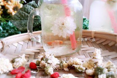 【睛料理】枸杞菊花茶