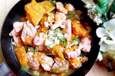 【睛料理】滿滿的綿密幸福~南瓜燒雞