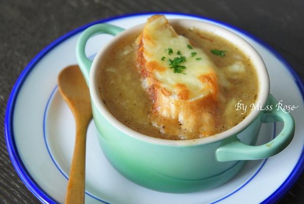 玫瑰小姐洋蔥湯