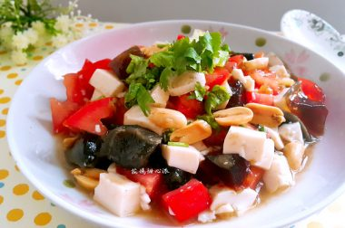 【睛料理】涼拌番茄皮蛋豆腐丁